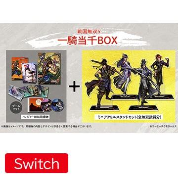コーエーテクモゲームス [Switch] 戦国無双5 一騎当千BOX