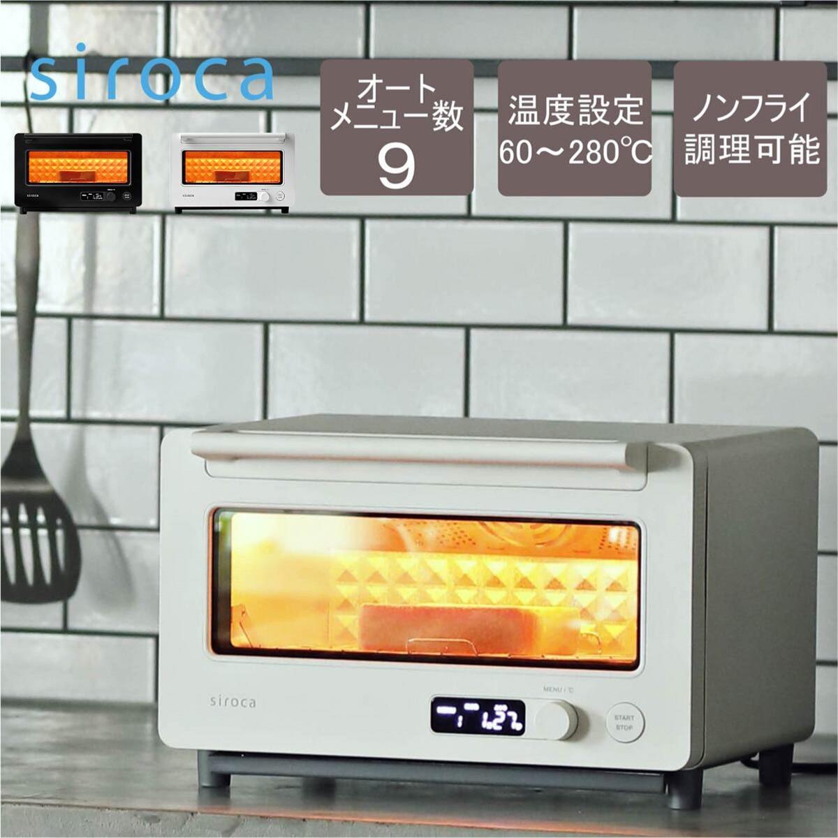 シロカ siroca すばやきトースター ホワイト ST-2D351(W)