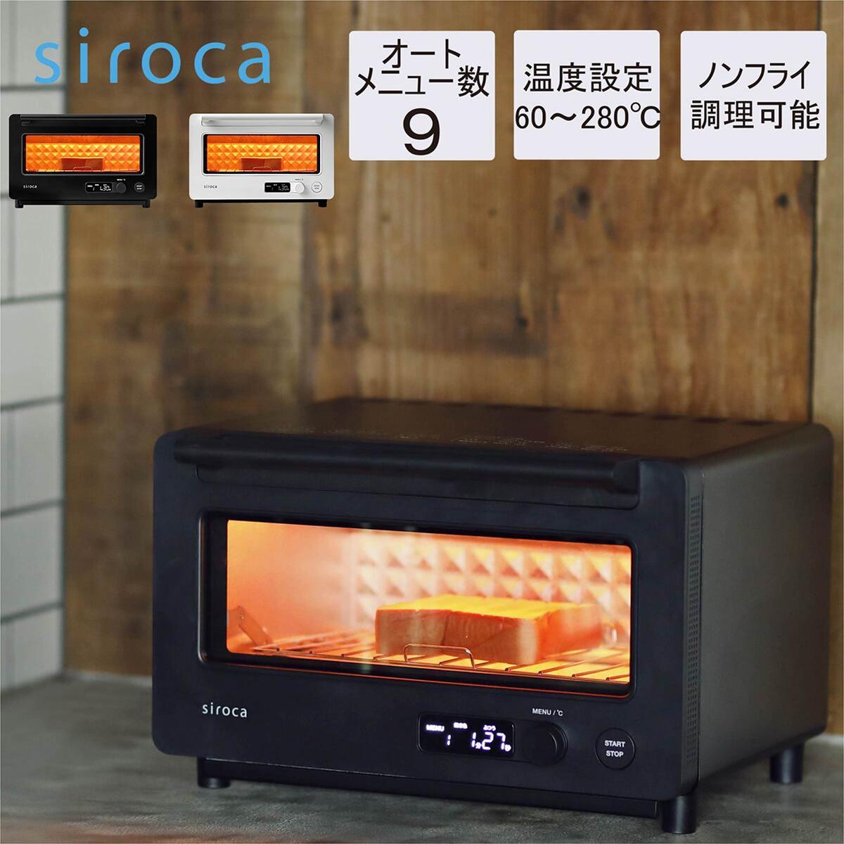 シロカ siroca すばやきトースター ブラック ST-2D351(K)