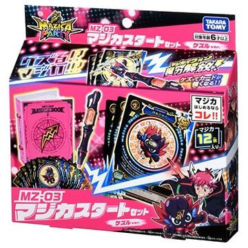 【ポイント10倍】タカラトミー マジカパーティ MZ-03 マジカスタートセット ケズルver.