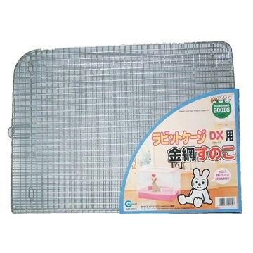 株式会社 マルカン ■ラビットケージDX用 金網スノコ 2枚組 MR-304