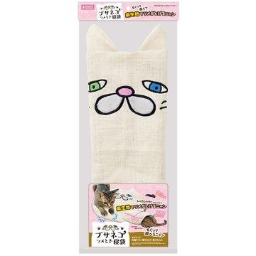 株式会社 マルカン ■ブサネコツメとぎ寝袋 CT-527