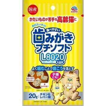 アース・ペット 株式会社 ■食べやすい歯みがきプチソフトL8020 チキン&レバー味 20g
