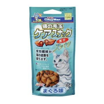 ドギーマンハヤシ 株式会社 ■猫の毛玉ケアスナック まぐろ味 35g
