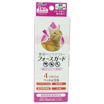 ドギーマンハヤシ 株式会社 ■薬用ペッツテクト+フォースガード 猫用 1本入