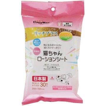 ドギーマンハヤシ 株式会社 ■kireiにしてね リッチプラス 猫ちゃんローションシート 30枚入