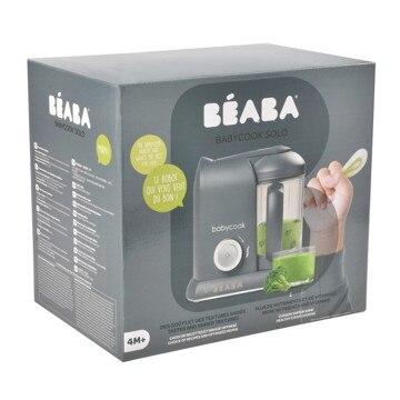 BEABA ■ベビークック 離乳食メーカー/ダークグレー FDEA912966