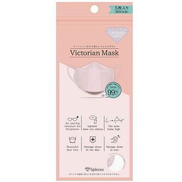 サムライワークス ■VictorianMask ヴィクトリアンマスク ラベンダー 5枚入り3袋セット sw-mask-158-kl