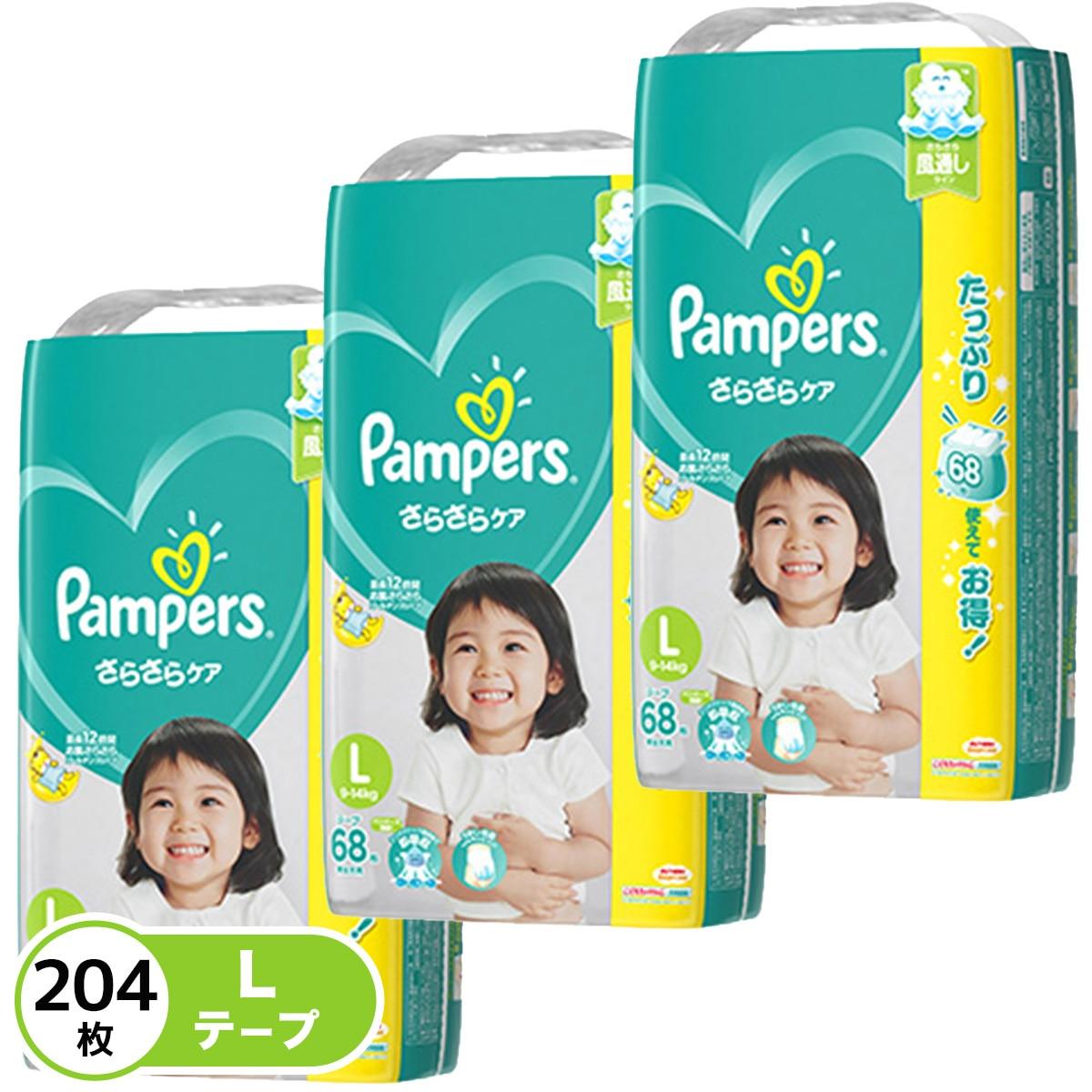 P&G パンパース オムツ テープ さらさらケア L(9-14kg)68枚×3パック