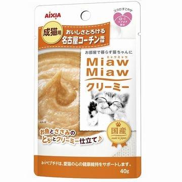 アイシア 株式会社 ■MiawMiawクリーミー 名古屋コーチン風味 40g