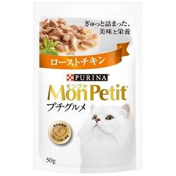 ネスレ日本 株式会社 ■モンプチ プチグルメ ローストチキン 50g