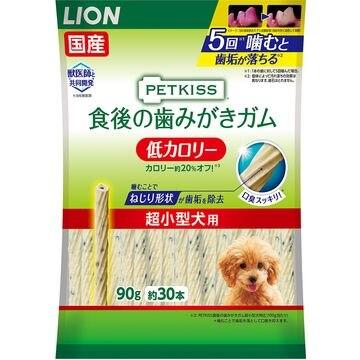 ライオン商事 株式会社 ■PETKISS 食後の歯みがきガム 低カロリー 超小型犬用 90g(約30本)