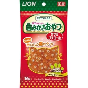 ライオン商事 株式会社 ■PETKISS 猫ちゃんの歯みがきおやつ ササミプチロール 16g