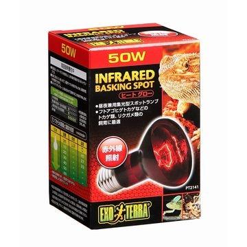 ジェックス 株式会社 ■ヒートグロー 赤外線照射スポット ランプ 50W