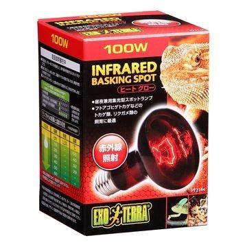 ジェックス 株式会社 ■ヒートグロー 赤外線照射スポット ランプ 100W