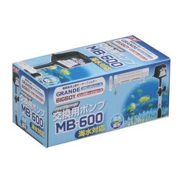 ジェックス 株式会社 ■交換ポンプMB-600 (ビックボーイ・グランデ用)