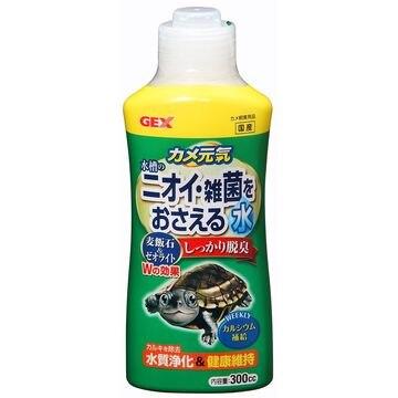 ジェックス 株式会社 ■カメ元気 水槽の臭い・雑菌をおさえる水 300cc