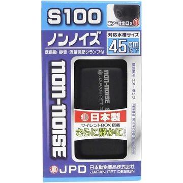 株式会社 ニチドウ ■エアーポンプ ノンノイズ S100