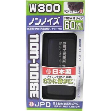 株式会社 ニチドウ ■エアーポンプ ノンノイズ W300