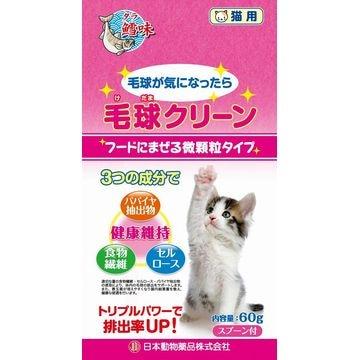 株式会社 ニチドウ ■毛球クリーン 猫用 60g