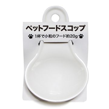 株式会社 伊勢藤 ■ペットフードスコップ