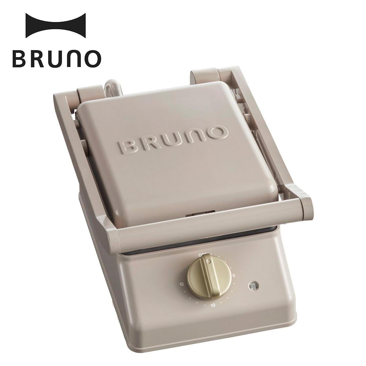 イデアインターナショナル BRUNO ブルーノ グリルサンドメーカー シングル グレージュ BOE083-GRG