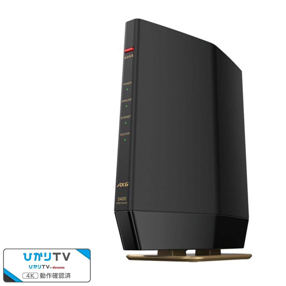 BUFFALO 無線LAN親機 WiFiルーター 11ax/ac/n/a/g/b 4803+573Mbps WiFi6/Ipv6対応 マットブラック WSR-5400AX6S/DMB