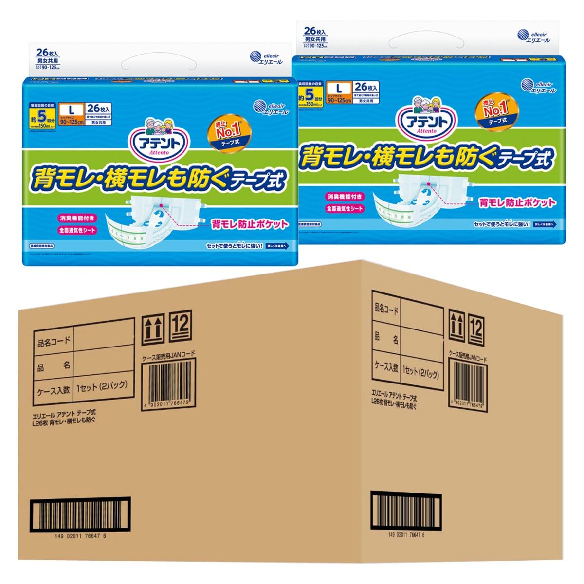 大王製紙 アテント 消臭効果付き テープ式 L 背モレ・横モレも防ぐ ロゴなし段ボール 26枚×2パック