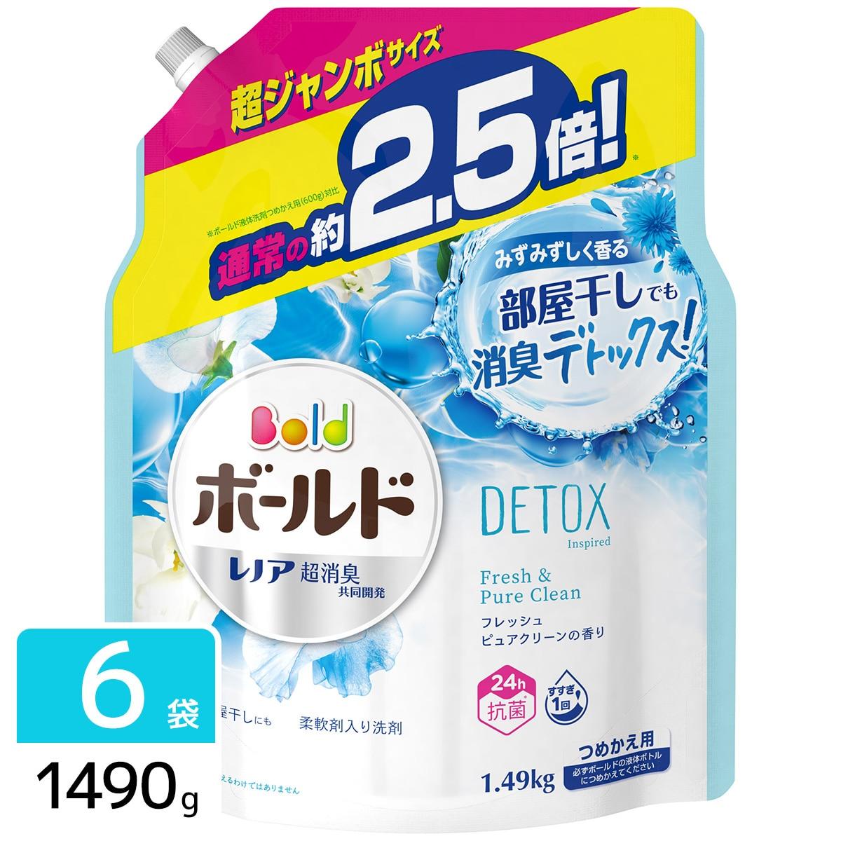 P&G ボールド 洗濯洗剤 液体 洗濯水をデトックス フレッシュピュアクリーン 詰め替え 約2.5倍(1490g)×6袋