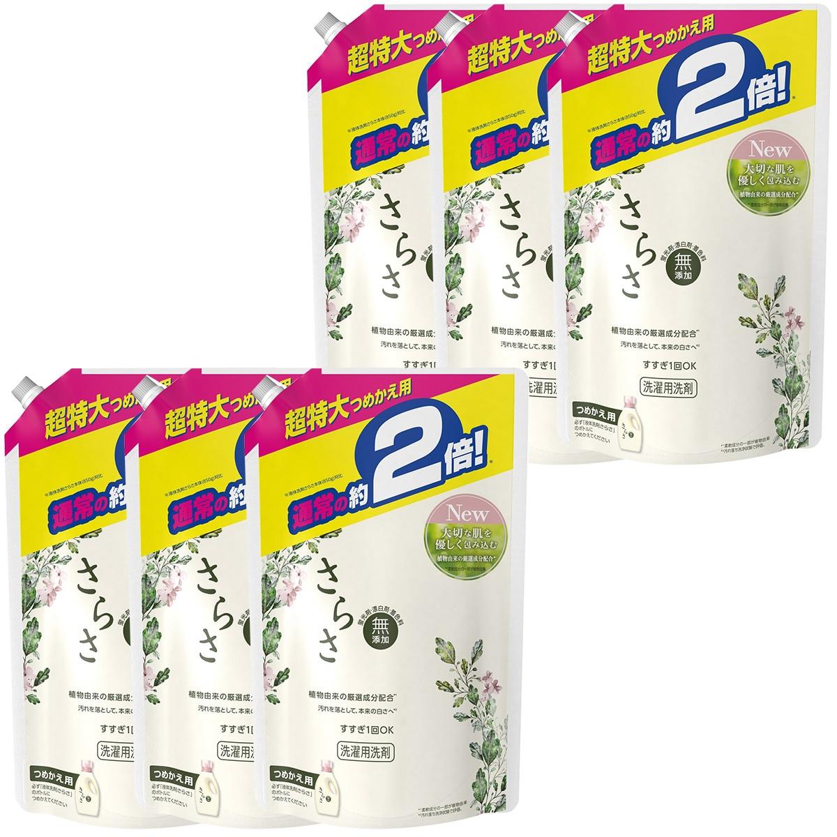 P&G さらさ 無添加 植物由来の成分入り 洗濯洗剤 液体 詰め替え 約2倍(1640g)×6袋