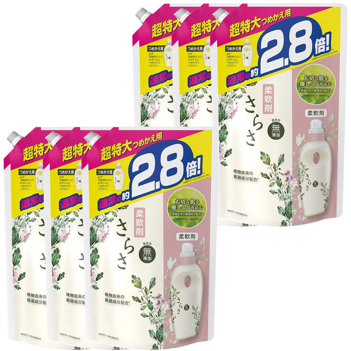 P&G さらさ 無添加 植物由来の成分入り 柔軟剤 詰め替え 約2.8倍(1250mL)×6袋