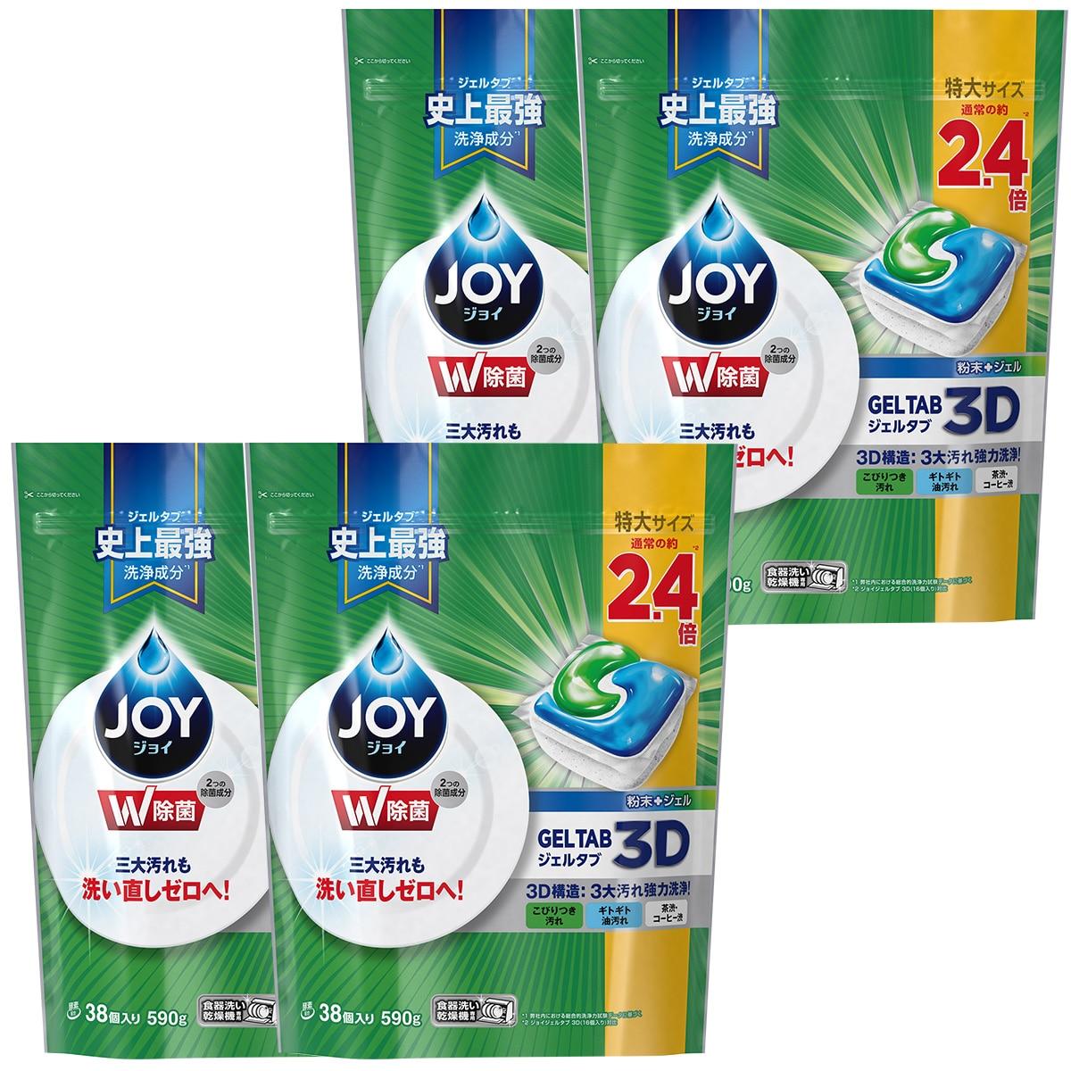 P&G ジョイ ジェルタブ 食洗機用洗剤 38個入×4袋