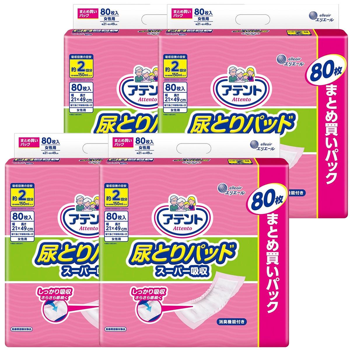 大王製紙 アテント 尿とりパッド スーパー吸収 約2回分 女性用 21×49cm 介助で歩ける方 大容量 80枚×4パック