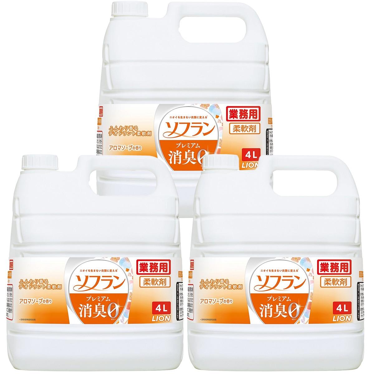 ライオンハイジーン ソフラン プレミアム消臭 柔軟剤 アロマソープの香り 業務用 4L×3個