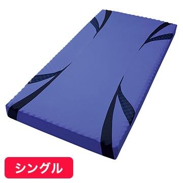 nishikawa ■AiR ベッドマットレス ブルー 高反発 厚み14cm シングル HC09601636