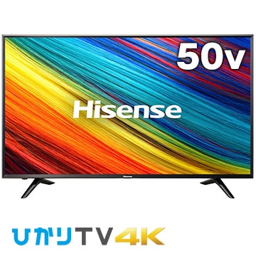 ハイセンス 【4K対応】50V型LED液晶テレビ 【配送のみ設置無し 軒先渡し】 HJ50N3000