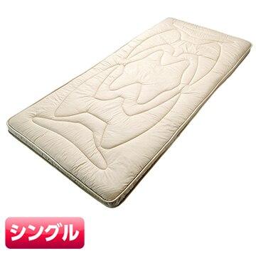西川 SleepComfy 肩楽寝DELUXE敷きふとん(シングルサイズ) 【色:アイボリー】 KCN2554500