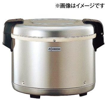 象印マホービン 業務用電子ジャー ステンレス THS-C60A-XA