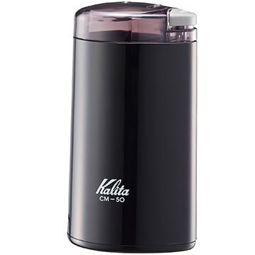 Kalita 電動コーヒーミル CM-50 ブラック 43017