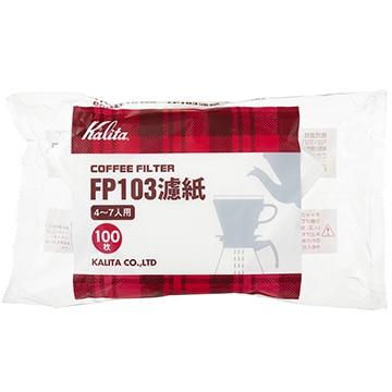 Kalita フィルター FP103濾紙 100枚入 ホワイト 15085