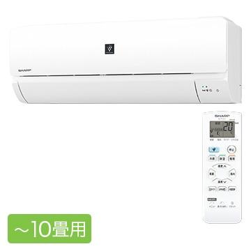 シャープ プラズマクラスターエアコン J-Sシリーズ おもに10畳用【大型商品(設置工事可)】 AY-J28S-W