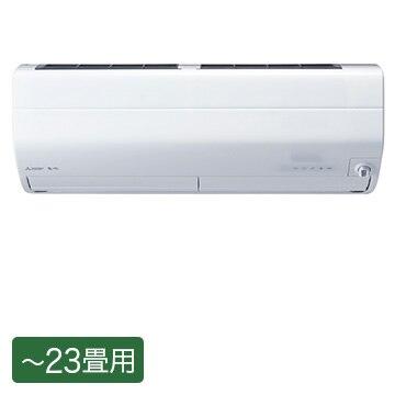 三菱電機 ルームエアコン 霧ヶ峰 Zシリーズ おもに23畳用 ピュアホワイト【大型商品(設置工事可)】 MSZ-ZXV7119S-W