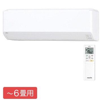 富士通ゼネラル nocria Cシリーズ ルームエアコン おもに6畳用【大型商品(設置工事可)】 AS-C22J-W