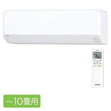 富士通ゼネラル nocria Cシリーズ ルームエアコン おもに10畳用【大型商品(設置工事可)】 AS-C28J-W