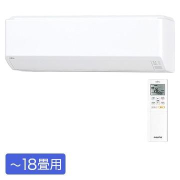 富士通ゼネラル nocria Cシリーズ ルームエアコン おもに18畳用【大型商品(設置工事可)】 AS-C56J2-W