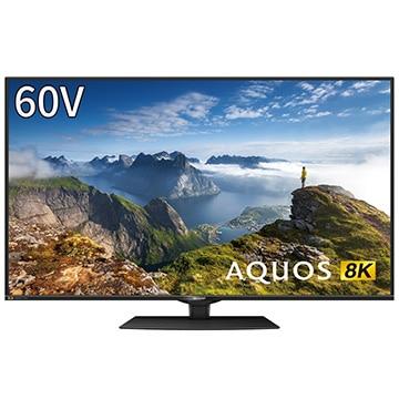 SHARP 8KAQUOS BW1ライン 60V型8K液晶TV 4KBS/CSチューナー内蔵【大型商品(設置工事可)】 8T-C60BW1