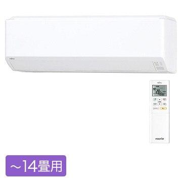 富士通ゼネラル nocria Cシリーズ ルームエアコン おもに14畳用【大型商品(設置工事可)】 AS-C40J-W