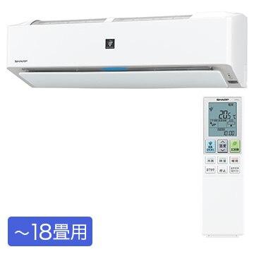 プラズマクラスターエアコン L-Hシリーズ 主に18畳用【大型商品(設置工事可)】