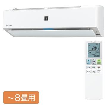 SHARP プラズマクラスターエアコン L-Hシリーズ 主に8畳用【大型商品(設置工事可)】 AY-L25H-W