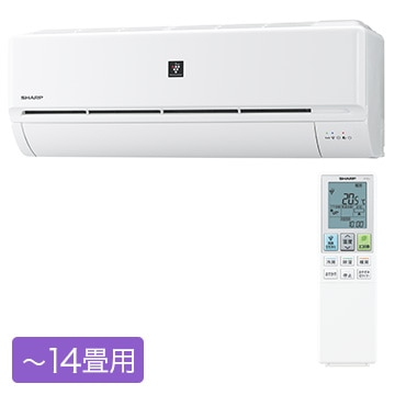 SHARP プラズマクラスターエアコン L-Dシリーズ 主に14畳用【大型商品(設置工事可)】 AY-L40D-W